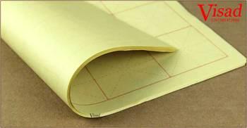 Chiński papier ryżowy malarstwo dostarcza papier akwarelowy A4 żółty papier ryżowy do malowania praktyka kaligrafii papieru tanie i dobre opinie Malarstwo papier VD-BP-00152 TAI YI HONG Chińskie malarstwo Yellow like the picture 36 5*24 3 cm 0 3kg 35 sheets pack