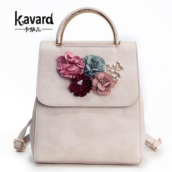Kavard Multifunction Women Small Backpack PU Leather Women's Backpack Beading Flower School Bags For Girls Female Backpack 2017