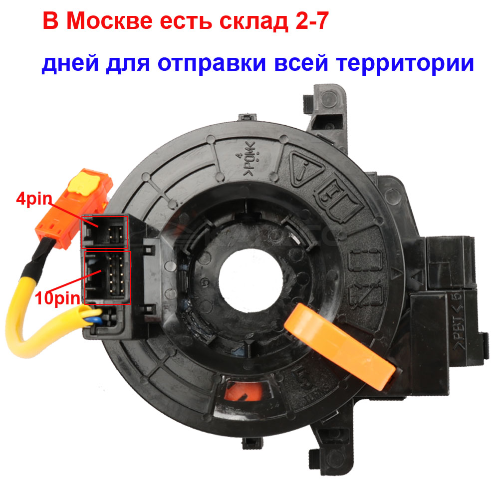 84307-74020 8430774020 Sub assy Slip ring für Toyota Yaris Prius Ractis Wünschen Aqua IQ EQ Corolla Hilux Vitz 84306-12110