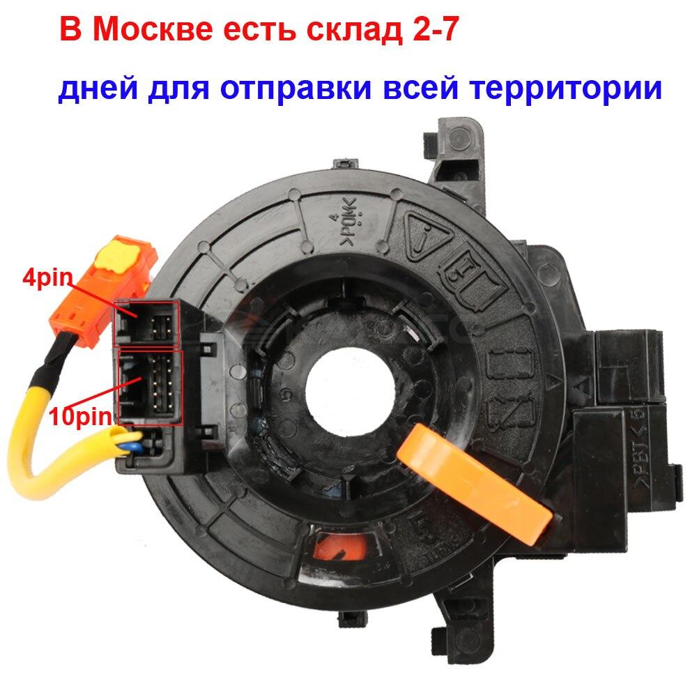 84307-74020 8430774020 Sub Assy Slip Ring For Toyota Yaris Prius Ractis Wish Aqua IQ EQ Corolla Hilux Vitz 84306-12110