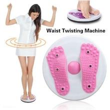 Пластина для скручивания талии, пластина для скручивания живота, диск для похудения, оборудование для фитнеса