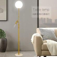 Nordic post-modern floor lamp gold minimalist marble living room dining study bedroom led