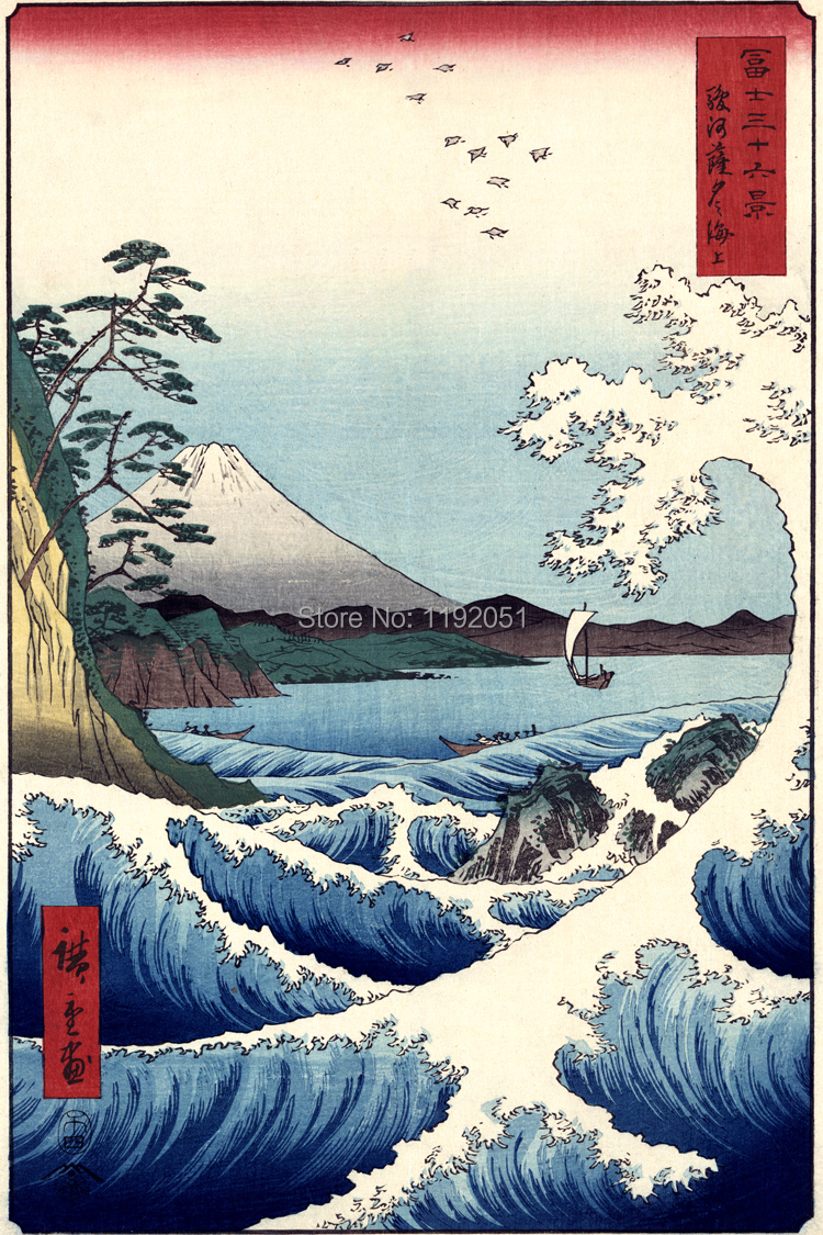 seascape vintage poster canvas painting scenery picture  home decor modern art prints View from Satta Suruga by Ando Hiroshige