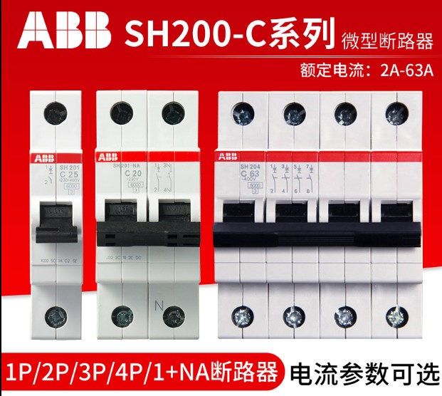 sh 200 abb - ABB miniature circuit breaker SH200-C series 2A~63A air switch 1P~4P air switch/ SH201/SH202/SH203/SH204/SH201+NA
