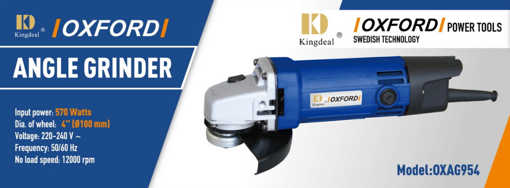 ФОТО 954 electric angle grinder 100mm electric grinding machine 230V 50Hz 570W 4inch