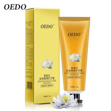 OEDO Snow Lotus Snake Oil Hand Cream กล่องแพ็คสนับสนุน Dropshipping(China)
