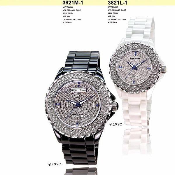 Sparkly Full Crystals Women Dress Watches Brand Ceramic Bracelet Wrist Watch Quartz Analog Relogios 3ATM 2 Sizes Montre Femme