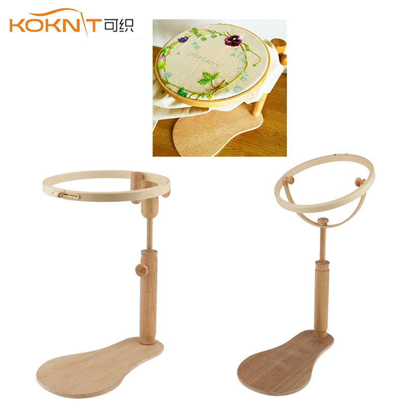 KOKNIT Embroidery Stand Hoop Wood and Cross Stitch Set Ring Frame Adjustable Sewing Tool For Mom