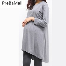 Causual Nursing Maternity Tops Breastfeeding T-shirts Clothing For Pregnant Women Breastfeeding Pregnancy Clothes B0456