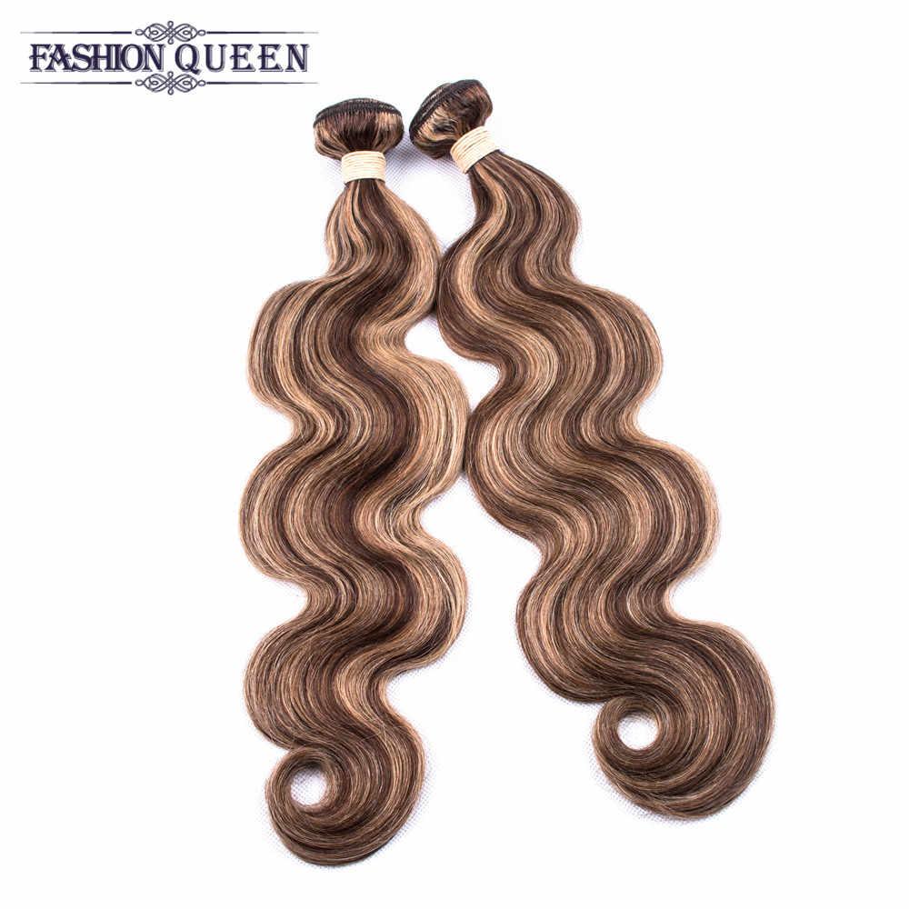 Предварительно окрашенные волосы ed, волнистые волосы, бразильские волосы Remy, плетение 100% человеческих волос, пучки P4/27, фортепиано, цвет Оберн
