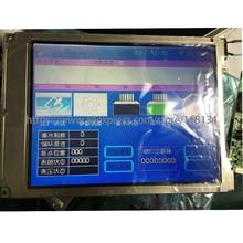 Б/у протестированный MINDRAY bc2600 bc2300 bc2100 bc2800 BC-2800VET ЖК-экран машины промышленное медицинское оборудование ЖК-экран