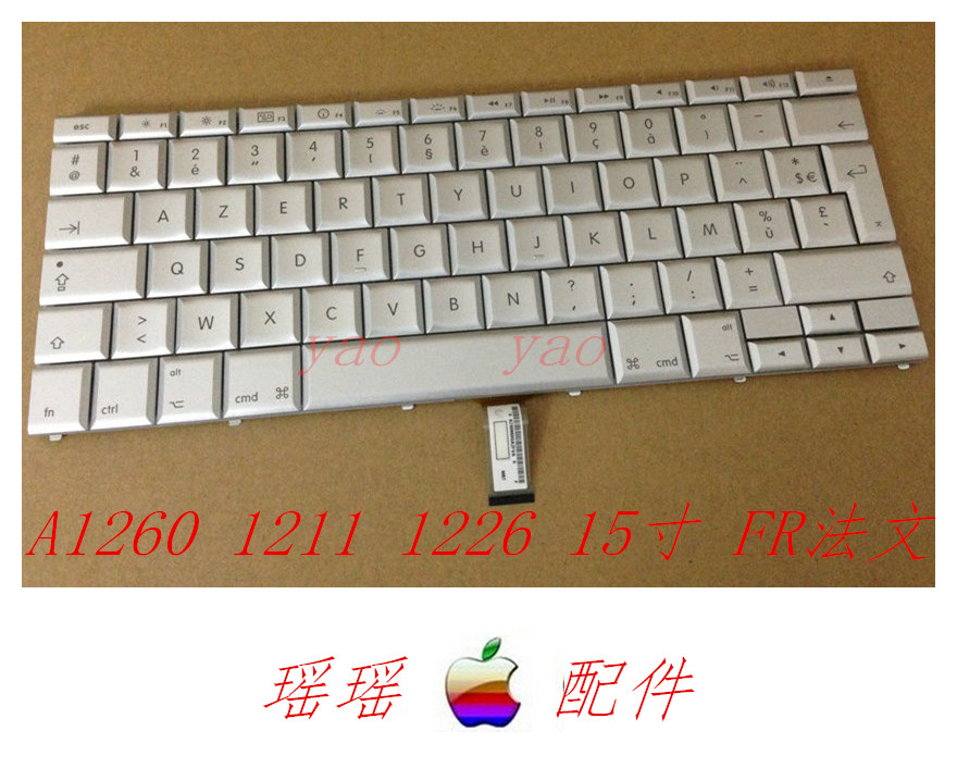 New notebook Laptop keyboard for Apple Macbook PRO A1260 1211 1226 15 FR/French layout  new laptop keyboard for apple macbook pro a1425 fr french layout