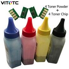 4 цвета картридж чип тонер порошок совместимый для Ricoh Aficio SP C252DN C252F C262DNw C262SFW SPC252 SPC262