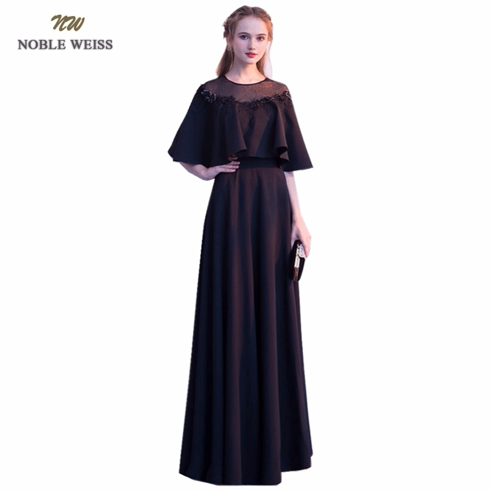 7239934d5ee04 long dresses evening wrap appliques evening gowns for women robes de soiree  longue floor length women