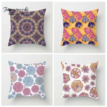 Fuwatacchi Bohemia Pattern Cushion Cover Colorful Stripe Printed Pillow For Home Chair Decorative Mandala Pillowcase