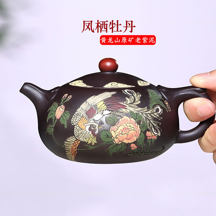 all hand undressed ore purple peony habitats chicken xi shi pot of violet arenaceous mud kung fu tea tea wholesaleall hand undressed ore purple peony habitats chicken xi shi pot of violet arenaceous mud kung fu tea tea wholesale