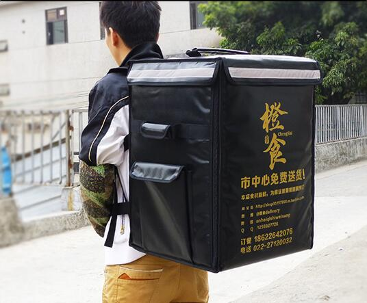 46.26.55cm Backpack with side bag insulation bag, food package delivery pizza delivery bag pizza delivery bag