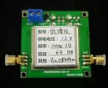 Récepteur de Signal amplificateur RF à large bande, Gain de 1MHz à 2GHz 64db, LAN pour Radio amateur FM HF VHF UHF