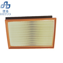 BIAOPENG Air Filter for Cayenne/Audi Q7 car air