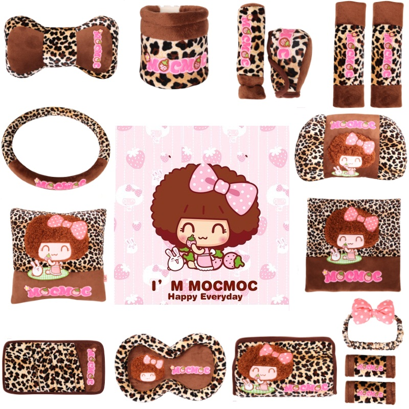 MOCMOC Brand leopard printed cute cartoon lovely girl car interior accessories three-dimensional embroidery design set plush ...