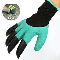 1 paar Neue Gartenarbeit Handschuhe für Garten Graben Pflanzen Garten Genie Handschuhe mit 4 ABS Kunststoff Krallen