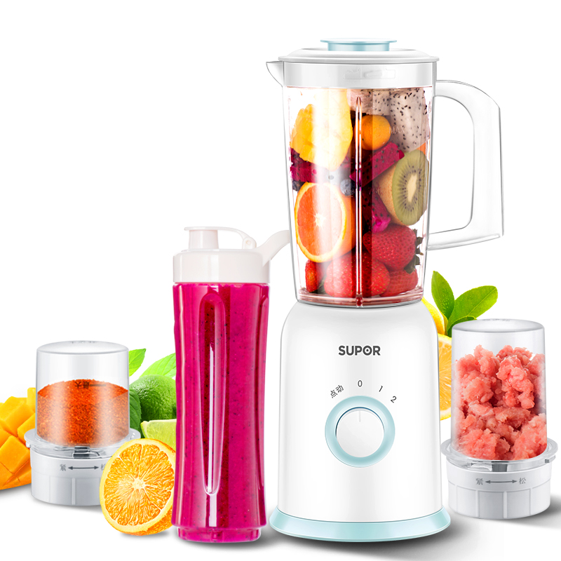 Juicer Mini Portable Home Automatic Fruit and Vegetable Multifunctional Fried Juice Cup Fruit Juicer Machine Soy Milk
