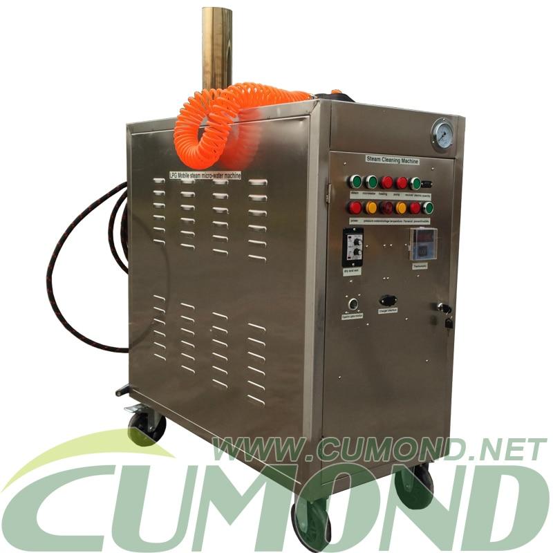 Ce 20 Bar Lpg Mobile High Pressure Vapor Car Wash Machine