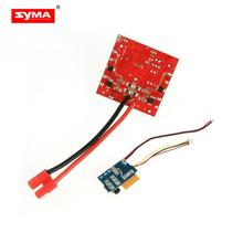 SYMA X8C X8W X8G PCB 4 aixs Receiver Board 10 RC Helicopter Quadcopter font b Drone