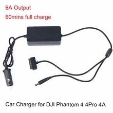 Портативный автомобиля Зарядное устройство 17.5 В 6a Зарядное устройство для DJI Phantom 4/4 Pro/4A advanced Батарея передатчик беспилотный запасной Запчасти