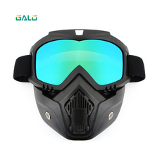 Safety Goggles Face Mask Windproof Dustproof UV-protection Eyewear Removable Bicycle Motorcycle Tactical Masks