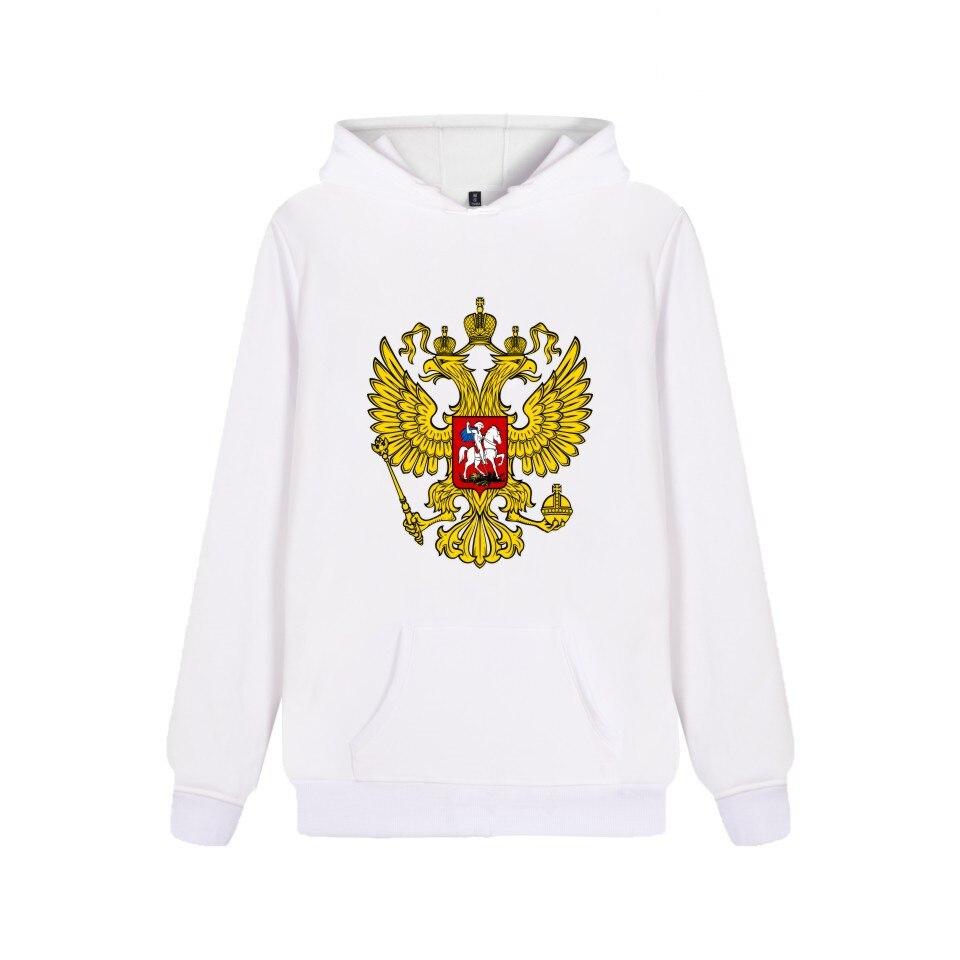 Россия является нашим Мощность Толстовки Для мужчин Для женщин брендовая одежда двуглавый орел России Стиль хлопковые толстовки с капюшон...