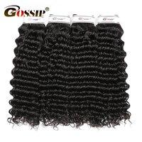 Gossip Hair Extensions Brazilian Deep Wave 4 Bundles Deal 100 Human Hair Bundles Deep Curly Brazilian