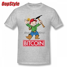 Funny Mining Bitcoin Cryptocurrency T-shirt For Men Short Sleeve Cotton Plus Size Custom Tee
