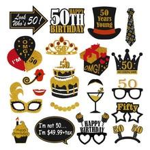 21 шт. Забавный 50-й день рождения креативные черные золотые вечерние принадлежности фото реквизит украшения для мероприятий фотографирования взрослых