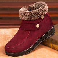 New women winter cotton boots 2019 fashion warm casual snow boots with thick soles and large size rhinestone women cotton boots