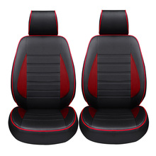 Car Wind car leather seat cover For mitsubishi lancer 9 10 outlander xl pajero 4 asx accessories covers for car seats цена в Москве и Питере