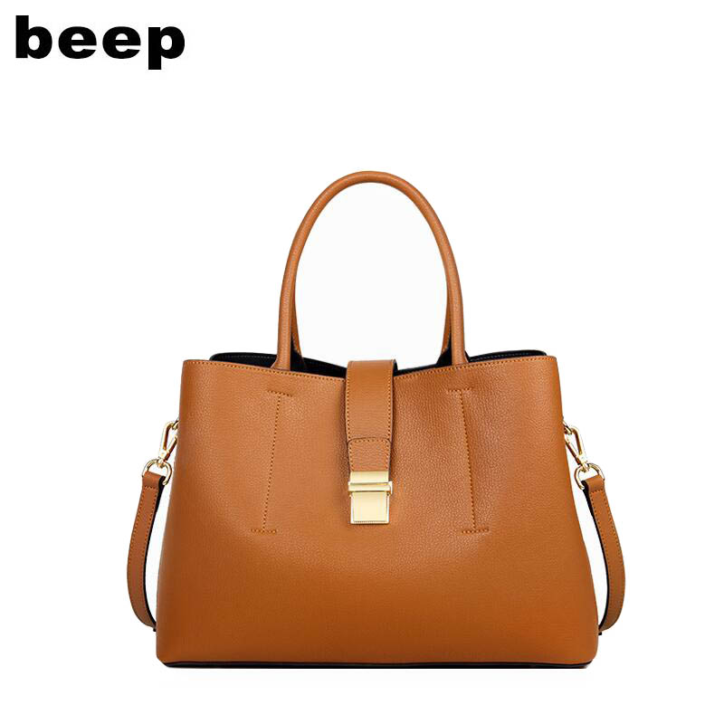 BEEP luxury fashion handbag female 2019 new winter messenger bag wild lady bag shoulder bag leather handbag big bagBEEP luxury fashion handbag female 2019 new winter messenger bag wild lady bag shoulder bag leather handbag big bag