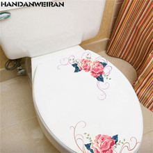 1PCS Color Ink 2 Flower Vines Wall Sticker For Toilet Refrigerator Cabinet Glass Stickers Home Decoration 30*20CM DROP SHIPPING