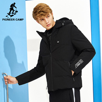 Pioneer Camp Hooded Winter Warm Down Jacket Men Brand Clothing Fashion Thick Duck Down Coat Male