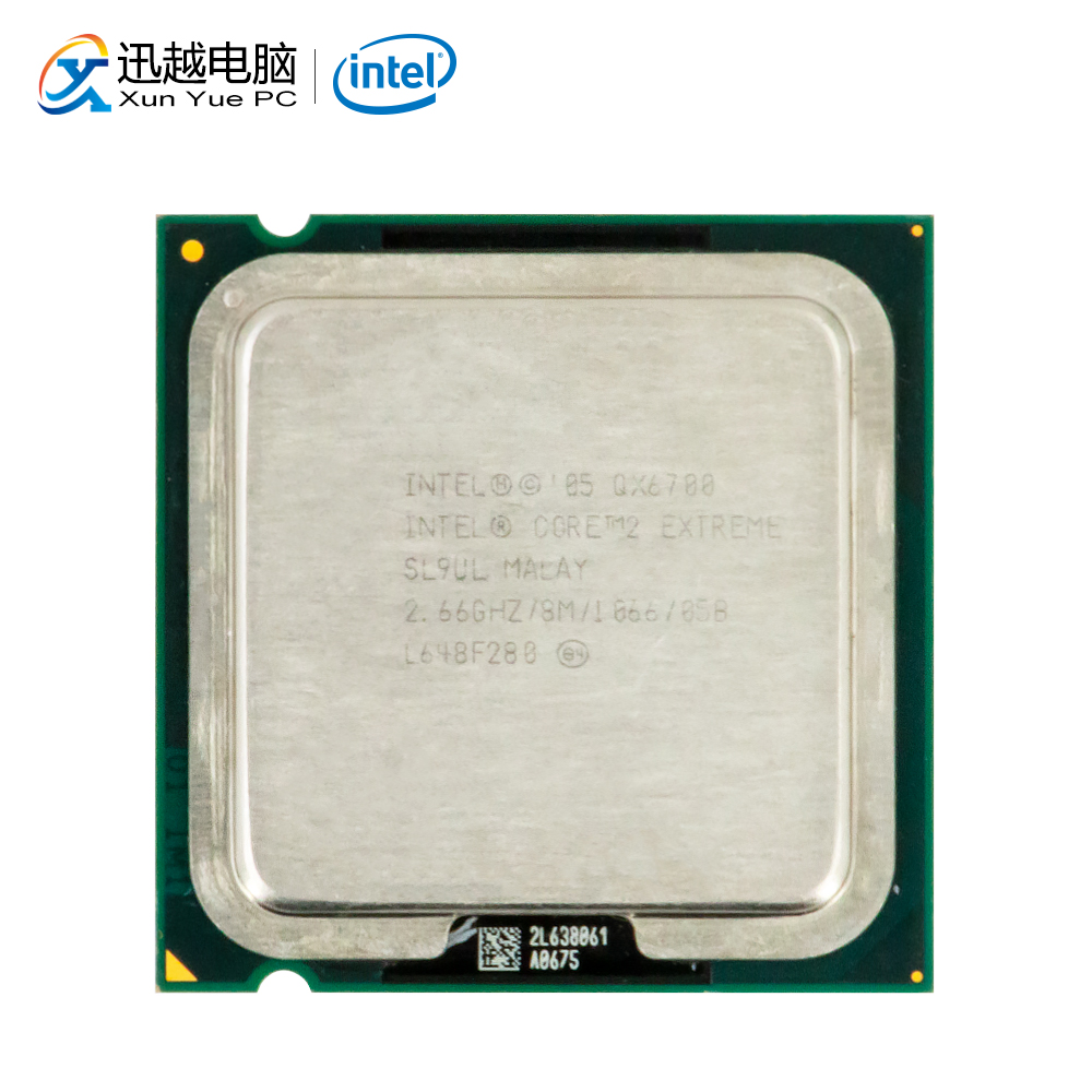 Intel Core 2 Extreme QX6700 Desktop Processor Quad-Core 2.66GHz 8MB Cache FSB 1066 LGA 775 X6700 Used CPU image