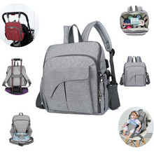 Portable Baby crib Nestbed kids Diaper Bag mommy Maternity Nappy Bag Baby Nursing Diaper Bag Travel Bed travel bed for a child diaper fixed belt baby disposable baby garbage bag diaper pails diapering mommy pail baby care portable nappy plastic bag box