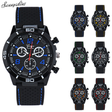 1PC Men Military Watches Sport Wristwatch Silicone Fashion Hours Quartz Watch wholesale v