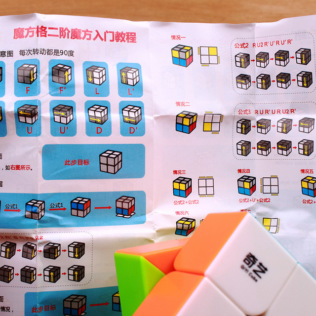 QIYI Warrant 2x2 Speed Magic Cube Stickerless 2x2x2 Cubo Magico Puzzle Educational Toys for Children Kids Gift Magic-Cube MF2SET 4