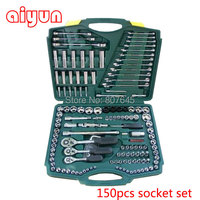 150pcs socket set (1/4&1/2) car repair tools ratchet wrench spanner set hand tools combination tool kits 150