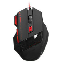USB Wired Mouse Backlit Gaming Mouse LED BackLight 7 Buttons Optical Mouse Adjustable 3200DPI Computer Mouse Gamer For Laptop PC