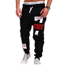 Mens Joggers 2017 Brand Male Trousers Men Pants Casual Solid Alphanumeric printing Pants Men's Sweatpants Jogger Large Size XXXL
