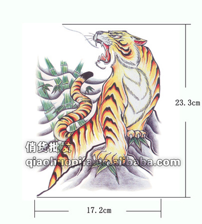 Бодиарт тигр секс