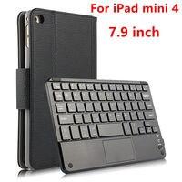 กรณีสำหรับมินิiPad 4ป้องกันไร้สายบลูทูธแป้นพิมพ์ปกสมาร์ทหนัง