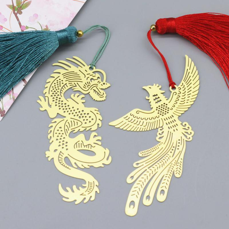 Prosperity Brought By The Dragon And The Phoenix Chinese Classical Tassel Brass Bookmark Metal Hollow Wedding Gifts