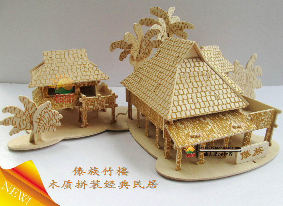 Aliexpress Com Buy Wooden Dai People Bamboo House 3d Diy Puzzle Building Model Assembling Toys Educational Children Gifts From Reliable Gift Voucher